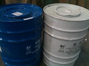 - tambangemasindonesia.com | Sodium sianida sianit cn